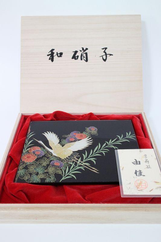 AGJ Kimono-Glass Dish crane07