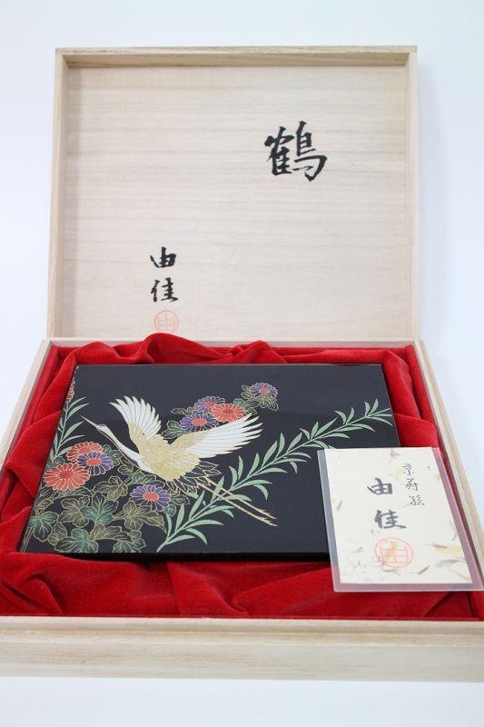 AGJ Kimono-Glass Dish crane08