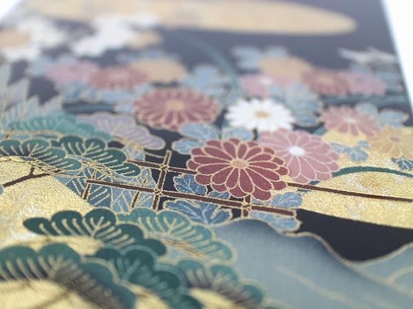 AGJ Kimono-Glass Dish pine03