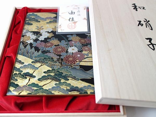 AGJ Kimono-Glass Dish pine06