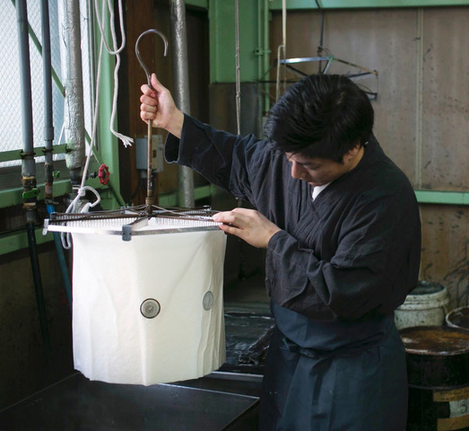 AGJ Stole Japanese traditional Black dyeing Work scenery